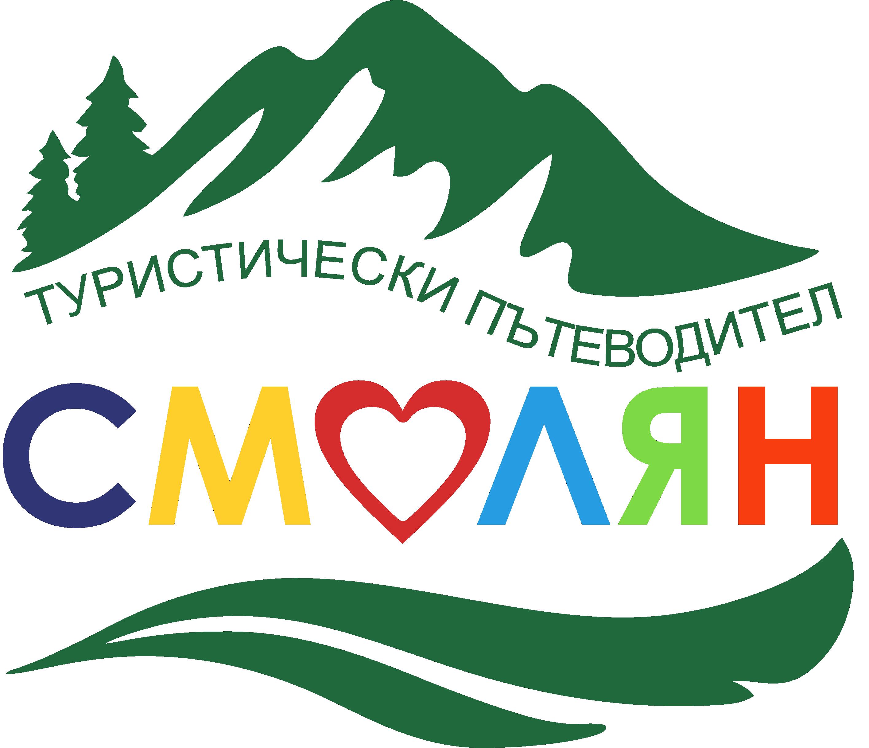 Logo_VisitSmolyan